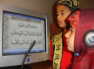 Learning Quran for kids